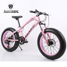 "7/21/24/27 Speed 20x4.0 ""Vet fiets Mountainbike Sneeuw Fiets Shock Suspension vork bicicleta(China)"