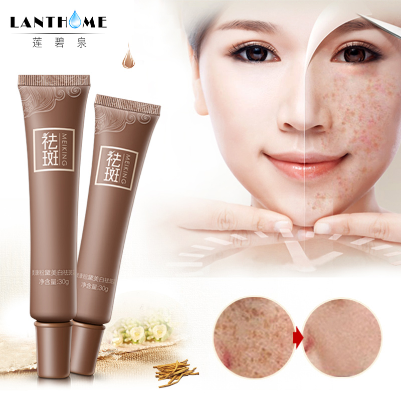 Lanthome Dark Spot Corrector Skin Whitening Fade Cream Lightening Blemish Removal Serum Reduces Age Spots Freckles Melasma Cream whitening blemish serum black melanomas downplay the spot whitening skin care 7 1000ml cream for black spot free shipping