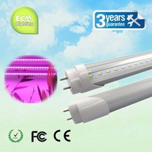 1200mm T8 LED tube plant growth light indoor grow tent hydroponic grow box 4ft g13 tube grow led lights 630nm fedex free shipping 18w 1800lm t8 led glass tube promotion t8 led tube light 1200mm 18w 4ft smd 2835 led tube 110v 220v