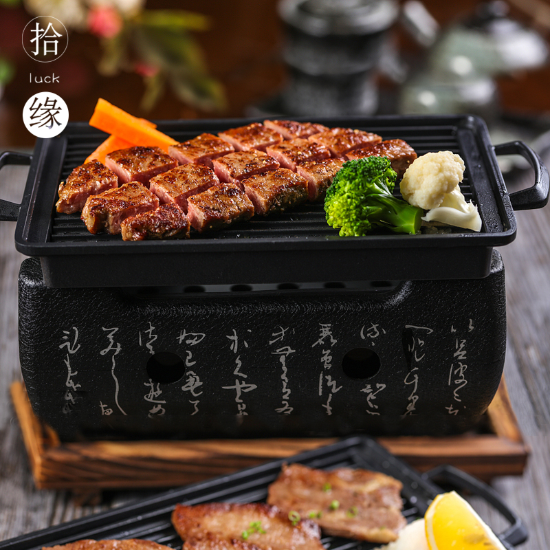 Japanese Korean food carbon furnace barbecue stove cooking oven alcohol grill charcoal household word mini oven pork skewer BBQ