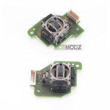 1 Pair Of Replacement Left Right 3D Analog Joystick for Nintendo WII U Gamepad Controller