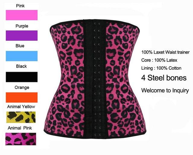 ceabe63db China TOP supplier Latex waist cincher