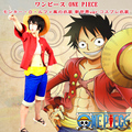 OHCOS Hot  One Piece Costumes Adults Monkey D Luffy Cosplay Costume Sets Costumes For Unisex