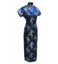 New Navy Blue Chinese Lady Silk Clothing Cheongsam Qipao Robe De Soiree Totem Pattern Size S M L XL XXL XXXL 4XL 5XL 6XL L04-B