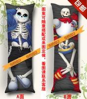 Anime Hugging Bady Pillow Case 150*50cm peach skin Undertale sans only pillow case
