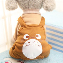Warm Pet Dog Clothes Small Coat Jacket Funny Costume Winter Pug French Bulldog