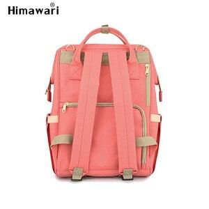 Image 4 - ひまわり女性旅行のバックパック防水ポリエステルファッションミイラ産科バッグ大容量ベビーケアバッグ mochila