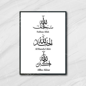 Image 3 - Allahu Akbar Arabic Calligraphy Quotes Art Canvas Painting Abstract Black And White Posters Islamic Home Decoration Wall Picture