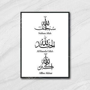 Image 3 - Allahu akbar caligrafia árabe citações arte pintura em tela abstrata preto e branco cartazes islâmicos decoração de casa imagem da parede