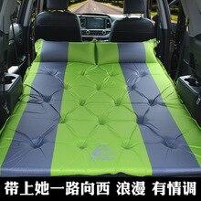 Надувной автоматический внедорожник автомобиль надувная кровать путешествия автомобиль открытый надувной матрас кровать Авто источники кровать путешествия кровать