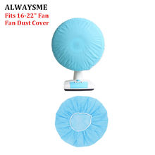 "ALWAYSME Universal Fits 16-22"" Electrical Fan Dust Cover Net Mesh Dustproof Protection Family Safety Summer Blue Color(China)"