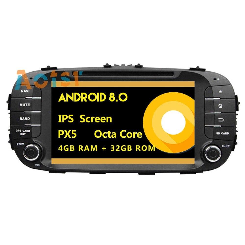 Ips Экран Android 8,0 4 + 32 г Автомобильный мультимедийный cd dvd плеер автомагнитолы для Kia SOUL 2014 gps навигация радио авто стерео BT Wi Fi