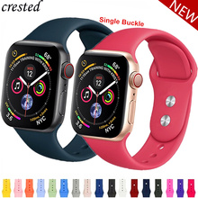 Silicone strap For Apple Watch band 42mm/38mm iwatch 4/3 Band 44mm/40mm Sport bracelet Rubber watchband for apple watch 4 3 2 1(China)