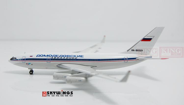 Phoenix 10662 Domodedovo Airlines IL-96-300 1:400 commercial jetliners plane model hobby spike wings xx4502 jc turkey airlines b777 300er san francisco 1 400 commercial jetliners plane model hobby