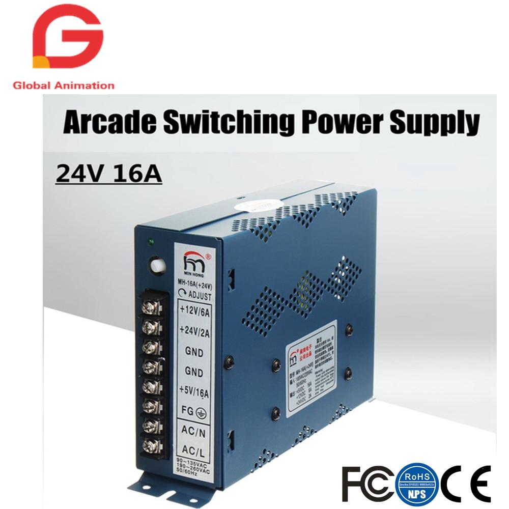 110/220V Low Ripple & Noise Arcade Power Switch For Pandora Box Console Jamma Arcade Games Machine
