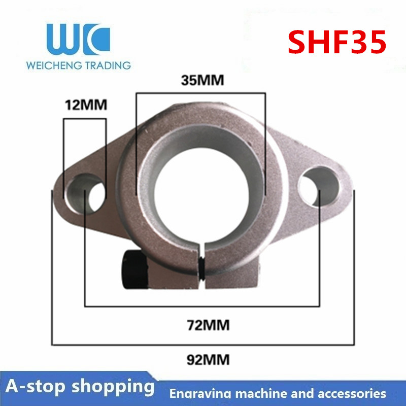 SHF35 Linear Optical Axis Guide Holder Light Bar Horizontal Diamond Support Bracket Bearing Lock Seat SHF8-50