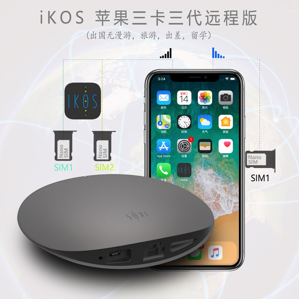 4pcs SIM WiFi Box WiFi Router use for Home and Office ,nice app