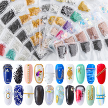 6 Grid/Pack flat chain japanese Korea colorful metal nail chain Steel Bead 3d nail art decorations nail  DIY festive christmas ornament hearts shape bead chain 260cm 2 chain pack