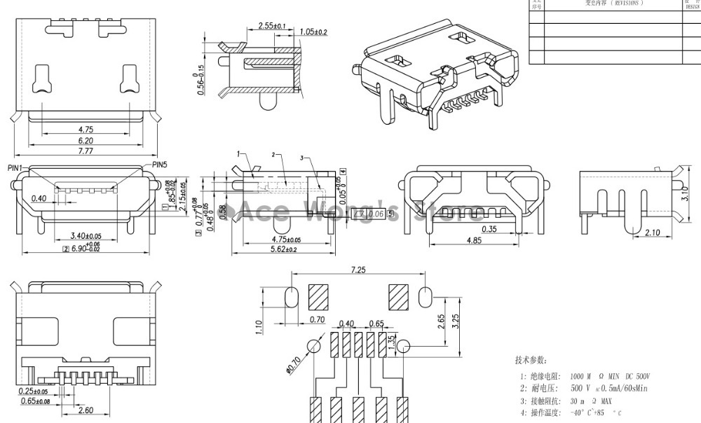 Lovely Micro Usb 5 Pin Wiring Diagram Contemporary - Electrical ...