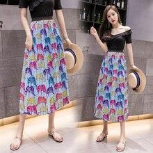 YICIYA Korean Animal Leopard Print Cartoon Chiffon Pleated Skirts Blue High Waist Elastic Midi Skirt Women Harajuku Style