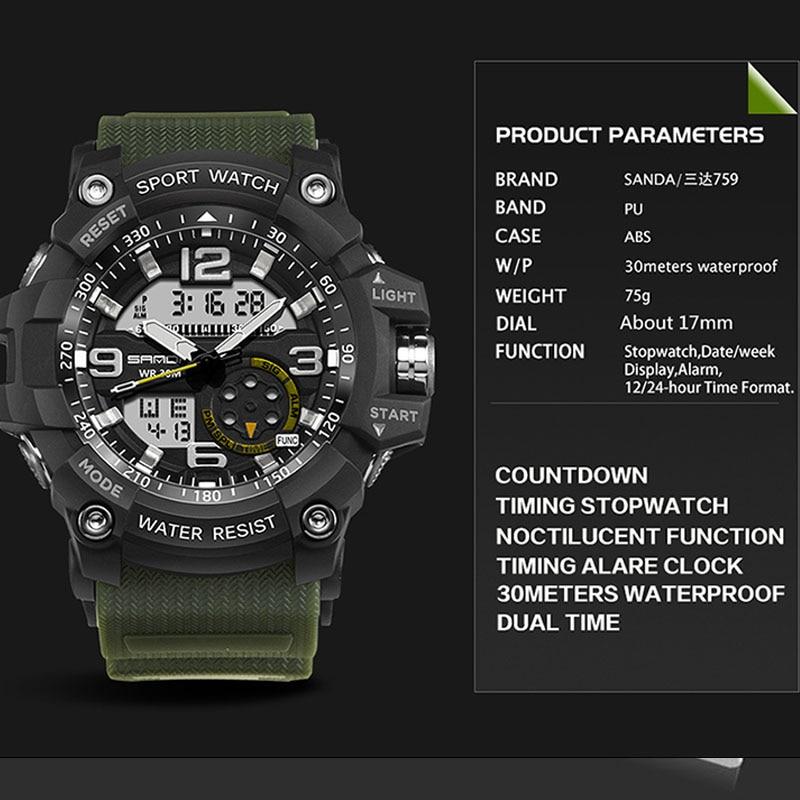 2017 SANDA Dual Display Watch Män G Style Vattentät LED Sport - Herrklockor - Foto 3