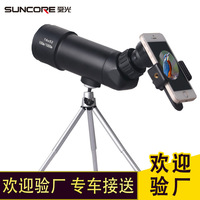 Traveller 16x52 Monocular Viewing Mirror Bird watching telescope outdoor hiking must be connected to mobile phone