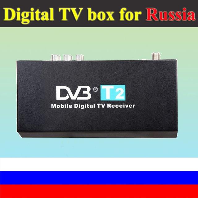 Car TV Tuner DVB-T T2 Receiver MPEG-2 / MPEG-4 External Digital TV Box For Russia digital tv