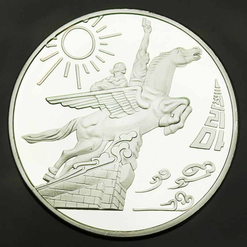 North Korean Swift Horse Silver Exquisite Metal Craft Coin Art With Case For Special Souvenir Gift Dia 40mm