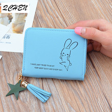 Wallet 2019 new Short Women Wallets Zipper Purse Patchwork Fashion Panelled Trendy Coin Card Holder Leather 274