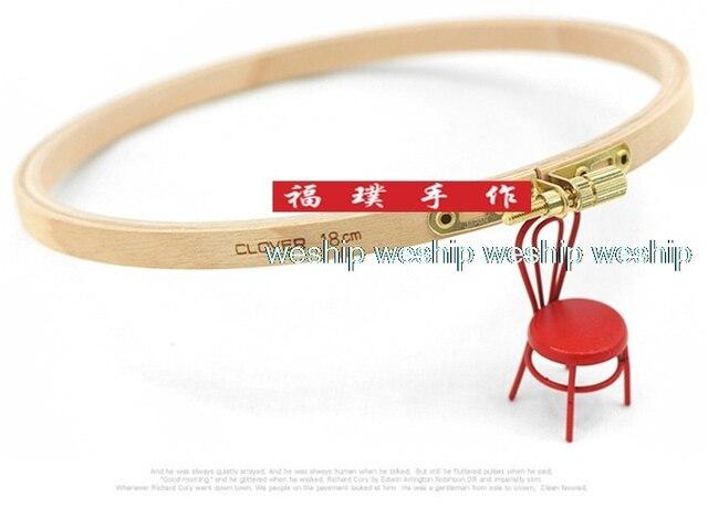 Japan Clover Cross Stitch Frames Versatile Hoop Or Frame For All
