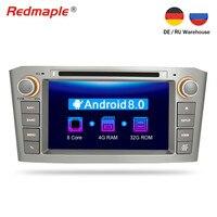 Android 8,0 dvd плеер автомобиля gps навигации Мультимедиа Стерео для Toyota Avensis T25 2003 2008 Авто Bluetooth Радио Аудио головного устройства