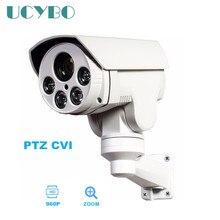 1.3MP CVI MINI PTZ Camera 960P HD pan tilt 4X Optical Zoom Rotation array ir outdoor waterproof 2000TVL CCTV Security CVI Camera