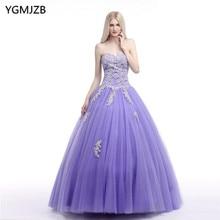 Lavanda Vestidos Quinceanera vestido de Baile Frisada de Cristal Renda Tule Doce 16 Vestidos Vestido de Debutante Vestidos De 15 Años