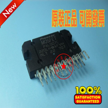 Free Shipping 2PCS  PAL007C PAL007 advanced car audio amplifier IC supporting electronic components  YF60121