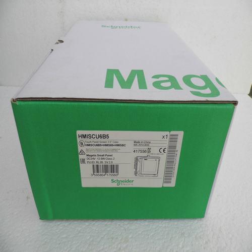 * Sales * New Man-machine Interface HMISCU6B5
