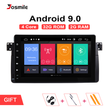 Josmile 1 Din Android 9.0 Car Multimedia Player For BMW E46 M3 Rover 75 Coupe Navigation DVD Car Radio Audio 318/320/325/330/335 silverstrong 1024 600 9 android7 1 quad core 1din car dvd for bmw e46 318 325 320 car gps dab m3 3series with navi radio