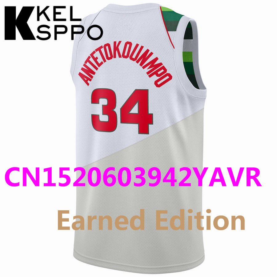 Detail Feedback Questions about 2018 19 City Edition Basketball 3 Dwyane  Wade 23 LeBron James 34 Giannis Antetokounmpo Jersey Basketball Earned  Edition ... dde94bd44