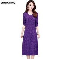 Long sleeved plus velvet padded dress Female 2019 new women's autumn and winter Dress medium long slim warm Dresses Plus size 5X