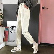 4 colores Mihoshop Ulzzang Corea mujeres moda ropa cintura alta blanco  pantalones vaqueros rectos Pantalones( 5d6cf74236a4
