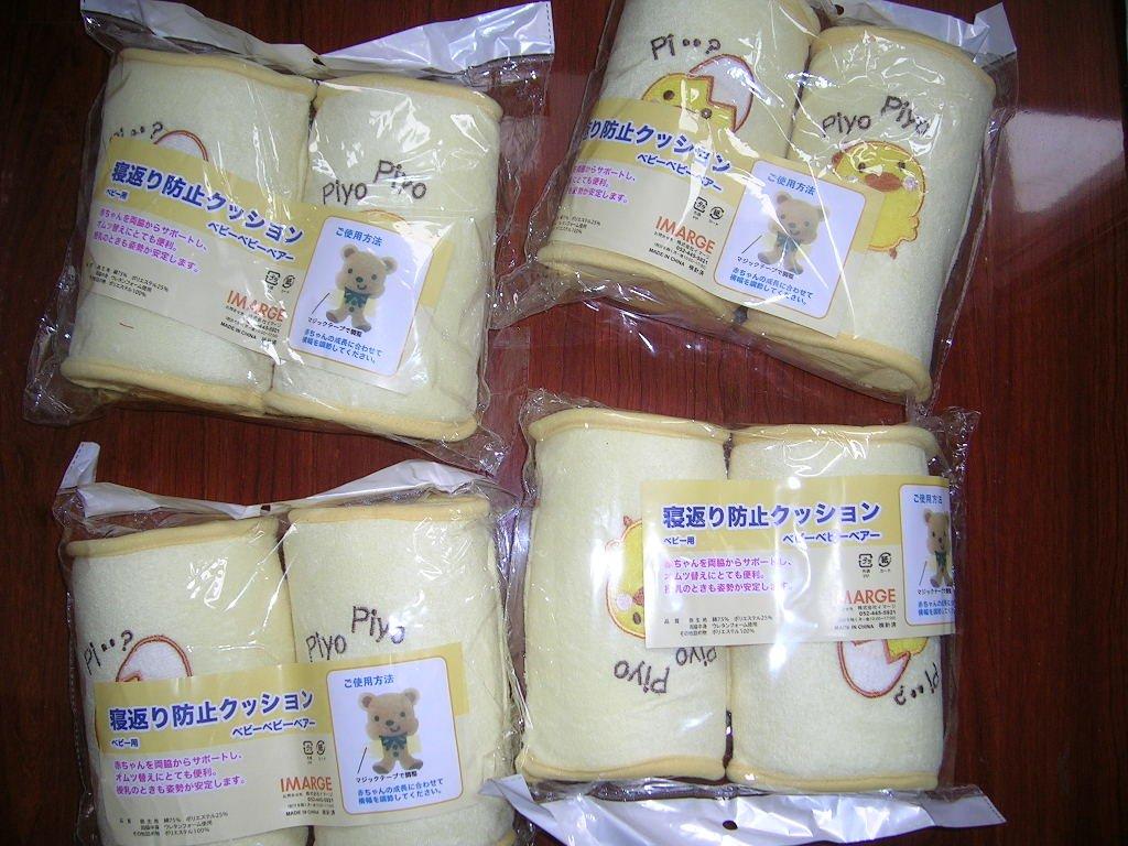 Нисимацу дом Детская Подушка Форма, специальная подушка