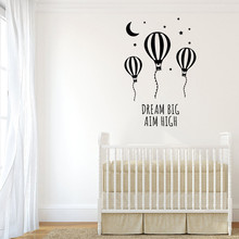 Creative Nursery Balloon Quotes Dream Big Moon Stars Pattern Wall Sticker Vinyl Art Removable Poster Mural Decals Decor LX155