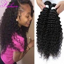 Malaysian Virgin Hair Deep