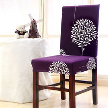 Chair Covers Spandex Slipcover Modern Removable Anti-dirty Kitchen Seat Case Stretch Chair Cover for Weddings Party Office55(China)