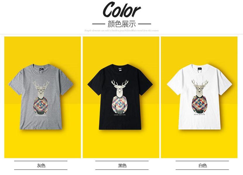 Hip pot T-shirts16-1 (11)