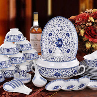 Authentic china dishes gifts tableware tableware Jingdezhen blue and white ceramic tableware bag mail