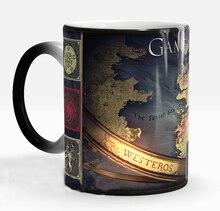 Игра престолов дом старк кружку кофе кружки теплообмена кружки преобразование стакана холодной горячей тепла изменение цвета волшебная кружка чашки чая
