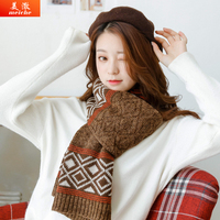Meiche Fashion Knitted Scarf Women Autumn And Winter Warm Scarves Luxury Brand Shawl Scarf Men Korean Ponchos And Capes