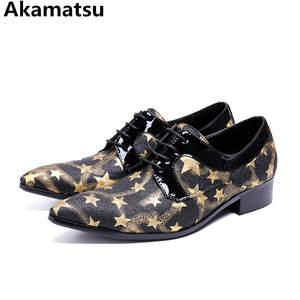 8e82d0e6e089 Akamatsu classic office men genuine leather dress shoes