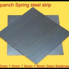 1,2 мм 1,5 мм 1,6 мм 1,8 мм 2 мм 65MN пружинная стальная полоса закалка марганцевая стальная лента закалка высокоэластичная пластина