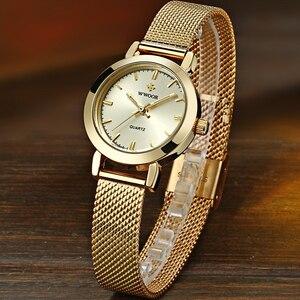 Image 5 - Часы WWOOR Женские Кварцевые водонепроницаемые, брендовые модные золотистые, с браслетом из нержавеющей стали